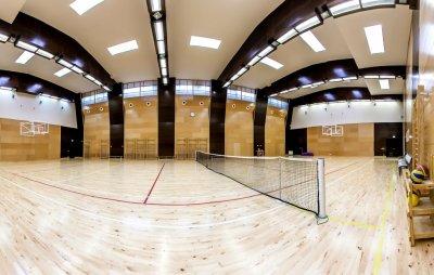 Спортивный зал санатория «Заря» (Кисловодск)